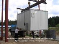 Станция очистки сточных вод БМ-5К на автомойке, производительность 5 л/сек