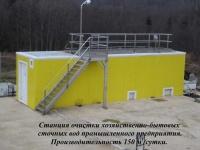 Станция очистки хозяйственно-бытовых сточных вод, производительностью 150м.куб./сут.
