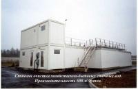 Станция очистки хозяйственно-бытовых сточных вод, производительностью 600м.куб./сут.
