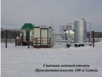 Станция водоподготовки, производительностью 100м.куб./сут.