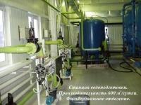 Станция водоподготовки, производительностью 600м.куб./сут, Фильтровальное отделение